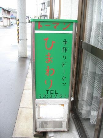 20070215004046.jpg