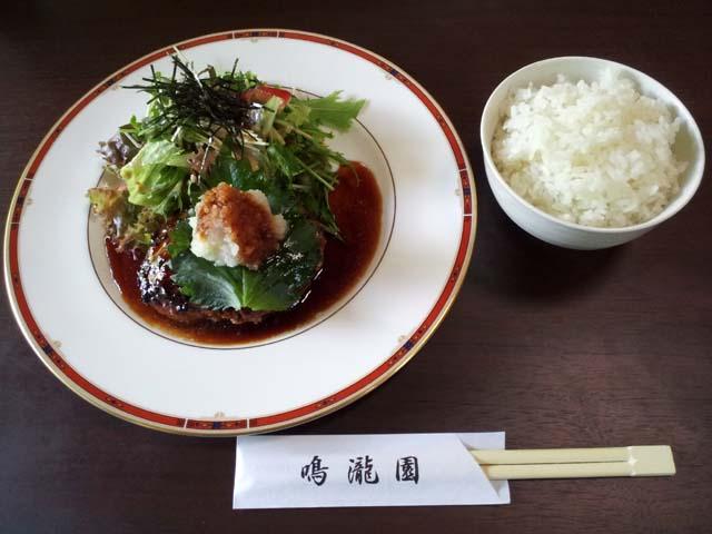 narutakien_013.jpg
