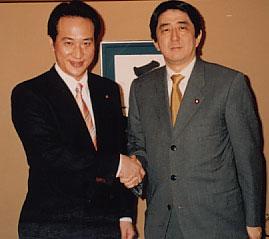 安倍晋三・折口雅博が握手でツーショット   『コムスン通信』10号より