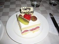 頂いたケーキにはアニバーサリー!