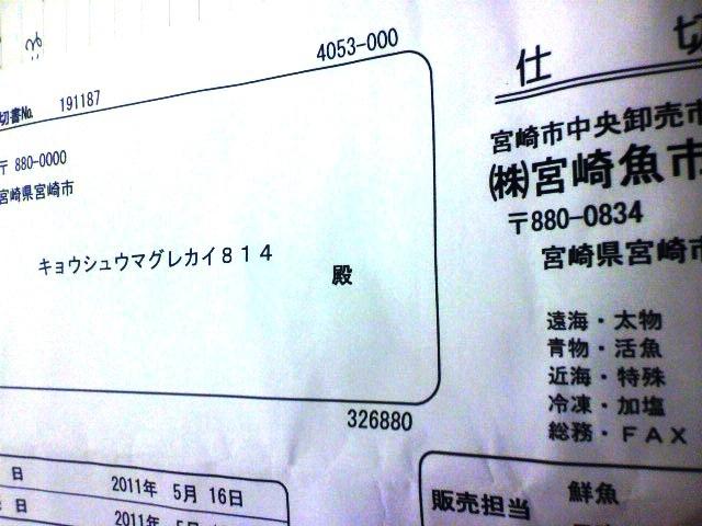 2011052010420000.jpg