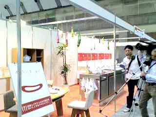 中小企業2007-01