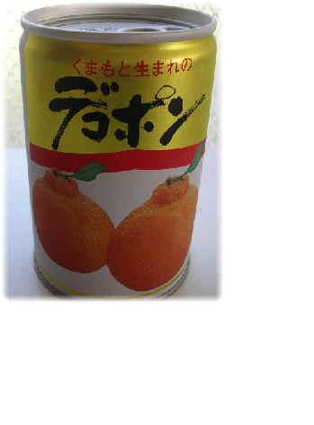 デコポン 缶詰