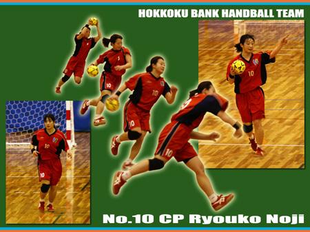 No.10 CP 野路良子選手 壁紙 1024x768pix