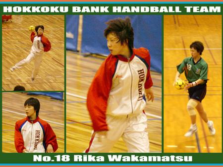 No.18 CP 若松里佳選手壁紙