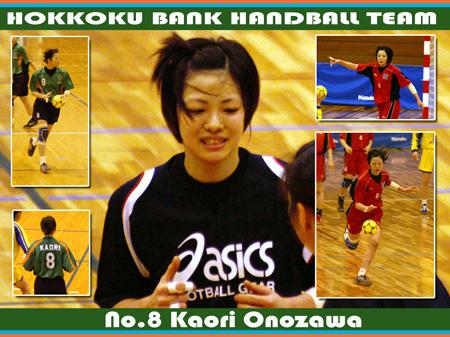 No.8 CP 小野澤香理選手 壁紙