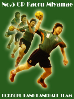 宮前薫選手携帯待受画像240x320