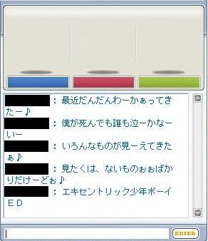 20070702185025.jpg