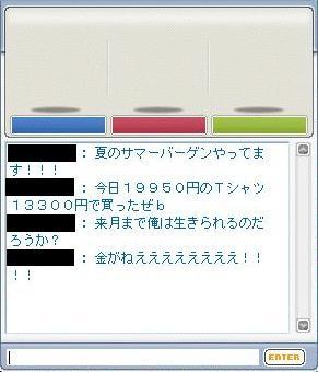 20070702185114.jpg