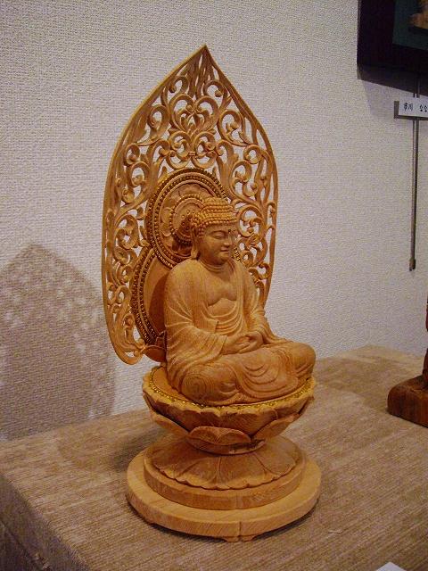 釈迦如来 坐像 横