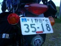 CIMG4050.jpg