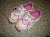 マリーの靴