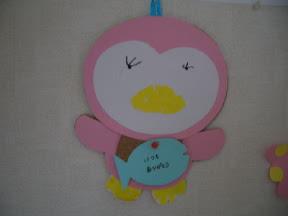 20060617プレゼント