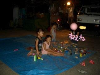 20060815_4+.jpg