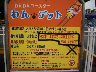 20060830_5.jpg