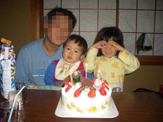 20061224_01+.jpg