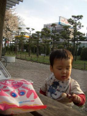 20070407_05.jpg
