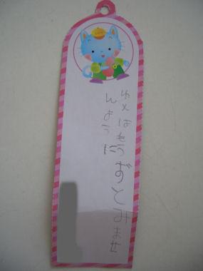 20070706_02+.jpg