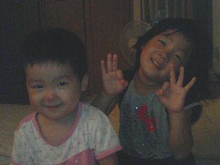 20070908_01.jpg