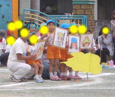 20071006_06.jpg