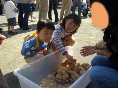 20071021_02.jpg