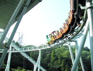sl_coaster_ph001.jpg