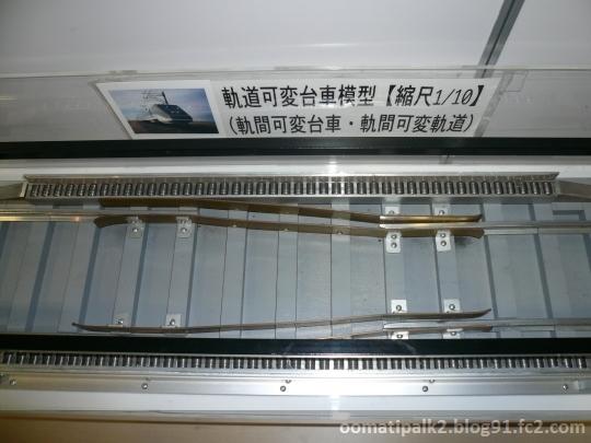 Panasonic_P1020447.jpg
