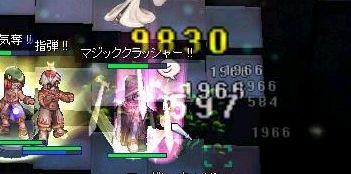 69-02.jpg