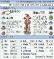 status20061119cmp.jpg