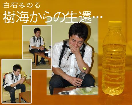 20071019003522.jpg