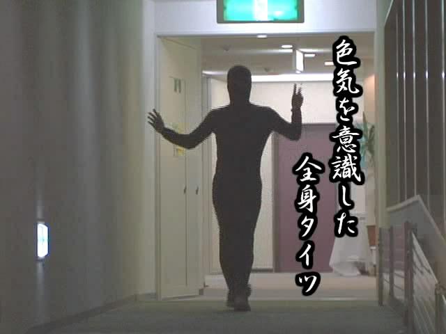 shiraishi3.jpg