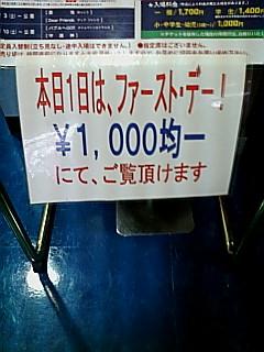 20070201150504