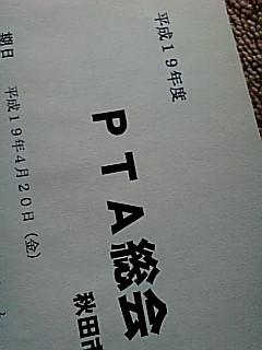 20070420161832