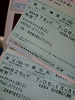 20070706103337