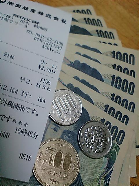 20071215001.jpg