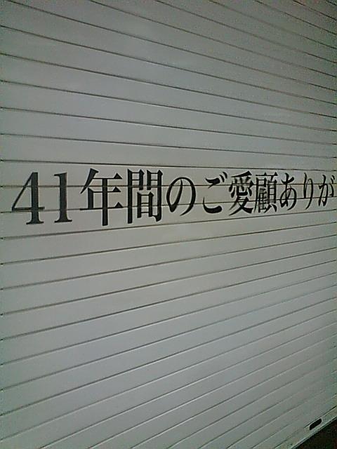 F1010034.jpg
