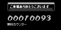 10000HIT超