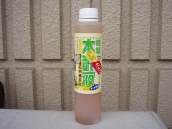 兵器材料(木酢液)