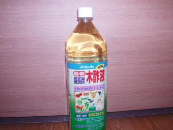 木酢液1500ml