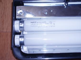 蛍光灯の取り付け方