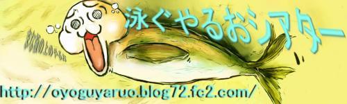 www_dotup_org1845825_20110730191836.jpg