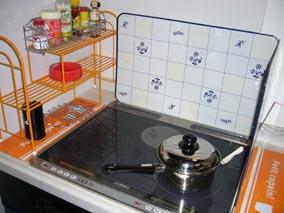 kitchen070117.jpg