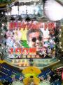 20070901164258.jpg
