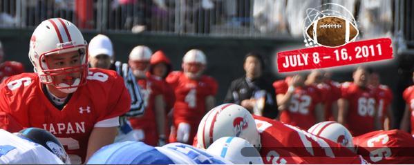 20110511日本代表