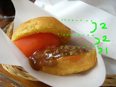 donut6.jpg