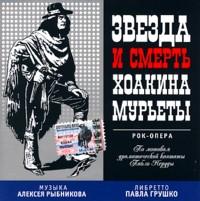 ロシア製西部劇 ?