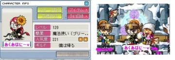 木曜くじ24_あくあちゃんの兜3.JPG
