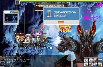 Maple0758ホンテ01本体.JPG