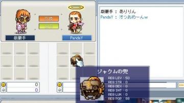 木曜51_20070927兜木曜18号は戯ちゃんへ.JPG