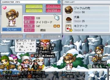 日曜クジ42_兜日曜16号→ひぃたん20071024.JPG